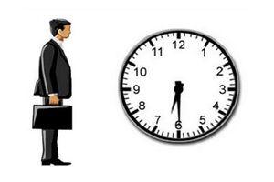 تغییر ساعت کار ادارات استان بوشهر