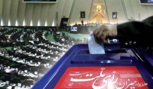 اعلام اسامی تاییدشدگان شورای نگهبان برای انتخابات مجلس در استان بوشهر