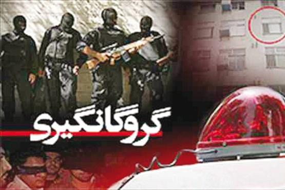 گروگانگیری در روستای بویری منطقه شبانکاره/ گروگان و گروگانگیر هر دو جان باختند