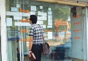 خنده موجران بوشهری به ریش ستاد کرونا