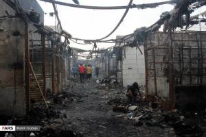 تصاویر/ آتشسوزی بازار ساحلی بندر دیلم