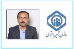 مدیرکل تأمیناجتماعی بوشهر تغییر کرد+ حکم سرپرستی