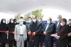 افتتاح مرکز جامع درمان و بازتوانی اعتیاد برازجان