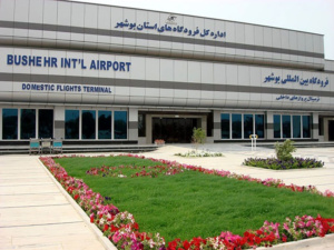 تحقق رویای مدیریت فرودگاه توسط یک بوشهری