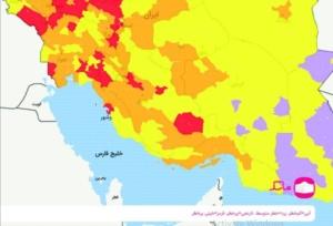 بوشهر قرمز شد